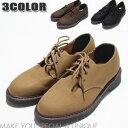 3色ブラッチャー メンズ シューズ ベージュ カジュアルシューズ ブラウン ブラッチャー ブラック メンズ 靴 ローカット くつ ブラッチャー フラットシューズ メンズ ローファー キャンバス 靴 ビジネスシューズ パーティシューズ VOCE
