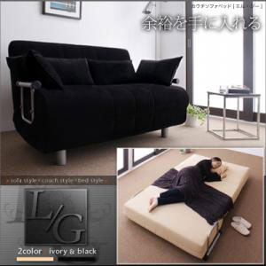 10 / 29 9:59 從沙發沙發床 (墊 4 w) / 沙發床沙發沙發雙人床 likliningsofabed 緩衝折疊雙人沙發床