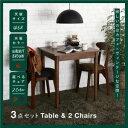 【送料無料】ダイニング3点セット[テーブル(W68)【ブラウン】+チェア2脚]/ダイニング シンプルデザイン かわいい カフェ風 ホームパーティ 木目調 ナチュラル家具 耐久性 デザインと機能