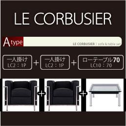 3 件套 (1 x 2 沙發 + 寬 70 釐米表) 沙發沙發沙發套集的產品表表 w 中心咖啡桌客廳表咖啡館表可折疊桌生活