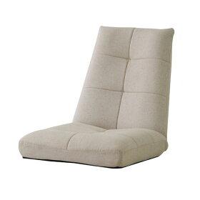 【エントリーでP5倍】11/2610:00〜座椅子/バケットリクライナーベージュブラウン座イス椅子ソファソファーポケットコイル1人掛けリクライニングふかふかシングルソファハイバックフロアソファフロアソファー