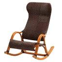 【送料無料】【籐】【手編み 】ロッキングチェア/家具 籐家具 インテリア イス 椅子 腰か