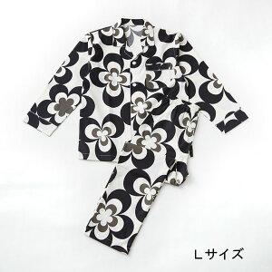【メンズ】【Lサイズ】パジャマ(長袖+長ズボン)【ボ