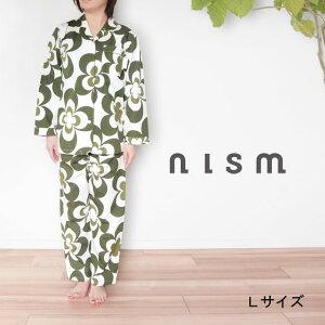 【レディース】【Lサイズ】パジャマ(長袖+長ズボン)