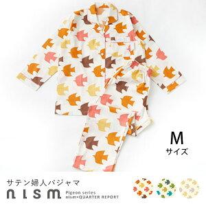 【レディース】【Mサイズ】パジャマ(長袖+長ズボン)