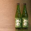 ショッピング日本酒 【がんばろう!静岡対象商品】純米吟醸緑の英君720ml×2本