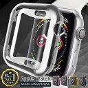 【月間優良ショップ受賞】Apple Watch 6 5 4 3 2 1 SE ケース 44mm アップルウォッチ4 AppleWatch カバー 40mm Apple Watch Series 3 42mm 38mm 超薄型 カバー アイフォンウォッチ 全面保護 ケース プレゼント ギフト アクセサリー おしゃれ