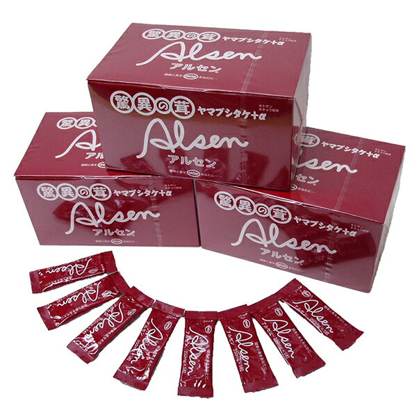 Powerful ally to examinees and dementia care better, etc.! in hangover prevention ★ arsen (5 × 60 packages)