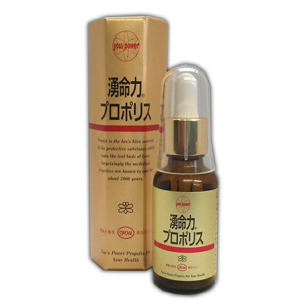 It is easy to dissolve in water in an original patent technology and is easy to be absorbed! You 湧命力, propolis