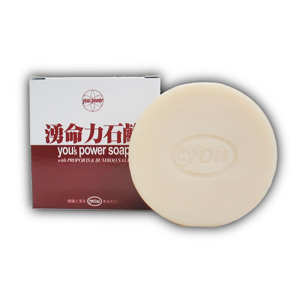Yu springing life force with bamboo salt propolis SOAP ☆ deals 2 pieces (100 g x 2)