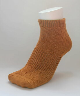 And was a rock bath processing and far red processing ★ two-legged cover socks (yellow)