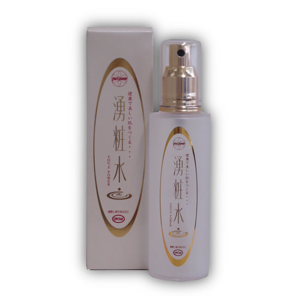 Two sets that lotion ☆ you 湧粧水 with hyaluronic acid, collagen is advantageous