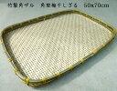 角型 梅干しざる 約50x70cm竹製角ざる角型 梅干しザル竹製角ザル天然竹製