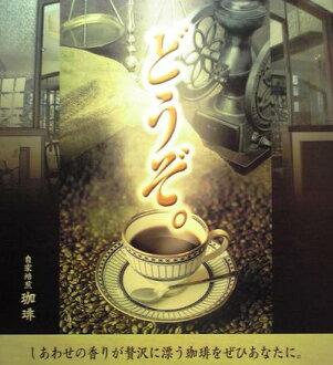 藍線帽子 50 頁紙店,廚師壽司一次性公雞帽清潔帽 ZM2001