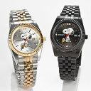 【すぐに使える10%OFFクーポン】スヌーピー世界限定腕時計 チャーミングアイウォッチ【送料無料】大ヒット映画「ファンタジア」の66周年を記念、世界で2000本の限定販売!針が反時計回りに動くなんともマジカルな腕時計!!