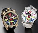 【すぐに使える10%OFFクーポン】ミッキーファンタジーカラー腕時計【送料無料】ミッキー時計誕生77周年を記念して限定発売!大きくカラフルな文字盤にミッキーがデザイン!