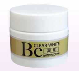 【すぐに使える10%OFFクーポン】男性用美白クリ−ム薬用 美・クリアホワイトクリーム !顔のシミが気になる方・第一印象を良くしたい方に!男性用薬用美白クリーム!肌あれ・あれ性・日焼けによるしみ・そばかすを防ぎ皮膚をすこやかに保ちます