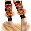 【すぐに使える10%OFFクーポン】磁気治療器 ふくらはぎ磁気サポーター !医療用磁石と着圧で足をスッキリサポート!2つの効果で血行促進&マッサージ効果!脚の健全な機能を回復!!