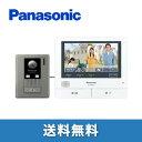 【送料無料】 Panaconic カラーテレビドアホン VL-SVD701KL テレビドアホン・インターホン 【楽天最安価格挑戦】