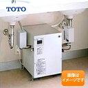 【大特価】未開封 TOTO REW06A1DK 小型電気温水器 本体のみ 湯ぽっと 先止め式 据え置きタイプ 貯湯量:約6L/電圧:AC100V/消費電力:1.1kW【送料無料】