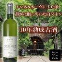 錦城葡萄酒Cuve`e K 2006 トンネルワインカーヴ ...