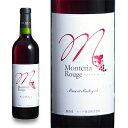モンデ酒造モンテリアルージュ720ml【甲州ワイン/日本ワイン/山梨ワイン/国産ワイン/ベーリーA/敬老の日/ギフト】