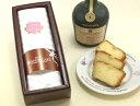 最高級ブランデー「ナポレオン」を使ったブランデーケーキです☆ブランデーケーキ