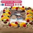 写真ケーキ(四角) 生チョコ 8号【あす楽対応定休日は不可】...