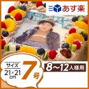 写真ケーキ(四角) 生チョコ 7号【冷凍 到着後は冷蔵庫で4...