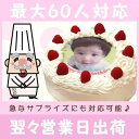 写真ケーキ(四角...