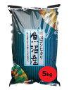 【再販決定】魚沼産コシヒカリ5kg 特A食味最上級SSランク...