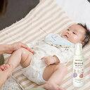 月桃&ももの葉 保湿ジェル(180ml) 肌荒れ乾燥肌敏感肌のママや赤ちゃんの保湿に あせも おむつかぶれ 赤ちゃん 子供 沖縄子育て良品