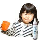 月桃とハーブのマウスウォッシュ(60g) 沖縄の塩とハーブの力ですっきり リコリス 合成香料無添加 防腐剤無添加 赤ちゃん 子供 8640円以上送料無料 沖縄子育て良品