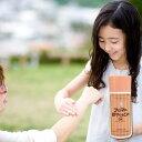 アロマの日焼け止めDX(45ml) 2個セット ノンケミカル日焼け止め UVケア SPF24 赤ちゃん 子供 沖縄子育て良品