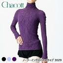 Chacott е╚е├е╫е╣ е╬б╝е╜б╝едеєе░е╧еде═е├епе╚е├е╫ 3029б┌еще├е╘еєе░▓─б█ -LP