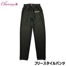 Charme JAPAN パンツ フリースタイルパンツ【ラッピング可】 -TC