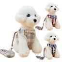 犬 ハーネス 小型犬 犬用 リード いぬ 胴輪 子犬 引き紐 ペット 首輪 かわいい おしゃれ 服 ベスト