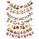 【7種セット】クリスマス 飾り ガーランド セット chri...