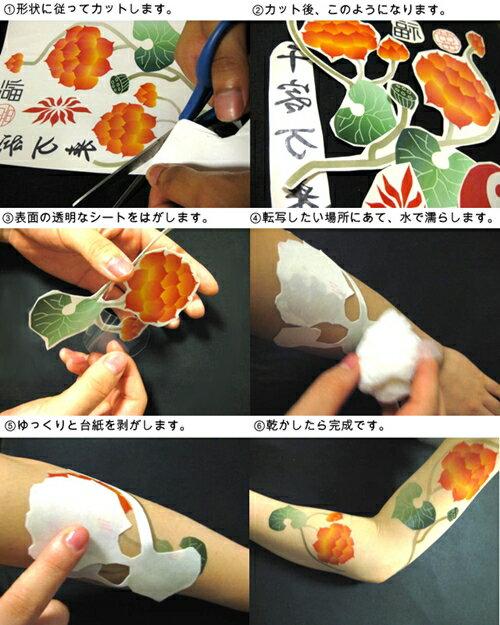 マタニティ フォト 用 タトゥー シール ベリ...の紹介画像3