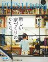 樂天商城 - 【バーゲンブック】PLUS1 Living No.95【中古】