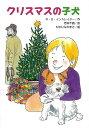 樂天商城 - 【バーゲンブック】クリスマスの子犬【中古】