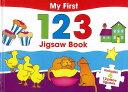 樂天商城 - 【バーゲンブック】My First 123 Jigsaw Book【中古】