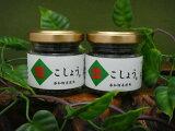 ・TVで話題の 食べる胡椒 お得な生こしょう瓶2個セット・ホテル・プロ仕様の本格的な香りをご家庭で・新感覚調味料・スパイス・添加物未使用