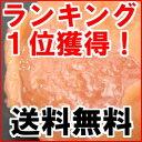 2010年1月度第3週週間MVP「楽天市場ショップ・オブ・ザ・ウィーク」受賞!限定900個完売!緊急...