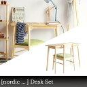 セットでお買い得 ! 北欧 ナチュラル シンプル デザイン の チェア と デスク セット  / 椅子 / イス / 机 【 koti オリジナル商品 ..