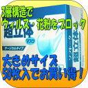 【大きめ】【送料無料】ソフトーク 超立体マスク サージカルタイプ【大きめサイズ・50枚】