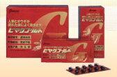 【第3類医薬品】ヒヤクゴールド 120カプセル 第一三共ヘルスケア