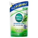 リセッシュ 除菌EX グリーンハーブの香り320ml つめかえ用