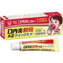 【第2類医薬品】口内炎軟膏大正クイックッケア 5g 大正製薬
