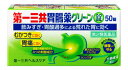 【第2類医薬品】第一三共胃腸薬グリーン錠 50錠
